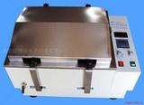 水浴恒温振荡器WHY-2