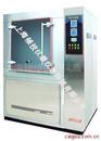 氙灯老化试验箱-上海倾技仪器仪表科技有限公司