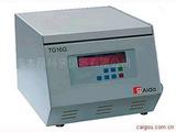 TG16G台式高速离心机