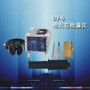 DJ-6B电火花检漏仪规格