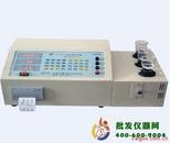 元素高速分析仪