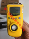 GasAlert  NH3加拿大BW便携式氨气气体检测仪GAXT-A-DL