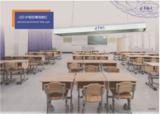 清華瀚亮 LED護眼防爆格柵燈 節能照明格柵教室燈