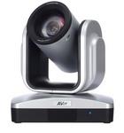 圆展Aver视频会议系统USB高清会议摄像机CAM520专业摄像机 full HD 1080p 18倍总变焦支持云会议