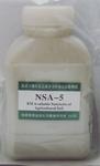 NSA-5土壤有效态成分参比物质-湖南长沙县水稻土