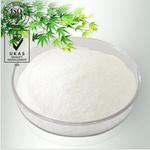 吡蟲啉(殺螨劑) 97% 原料