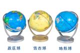 智能ar地球仪初中生学生用14cm高清教学版