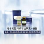 RML010,涤纶棉织物中总铅、总镉成分分析标准物质