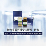 GBW(E)083094a,SBS橡胶中多环芳烃成分分析标准物质