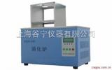 20孔液晶消化炉