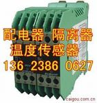 CRWP8000系列小型化多功能配电器、隔离器、温度变送器