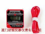 PET-3100計時器/日本原裝OPPAMA