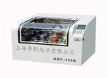 臺式恒溫培養震蕩器HNY-100D/臺式恒溫搖床
