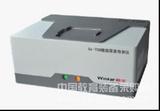 UX-700 镀层厚度检测仪 镀层测厚检测仪