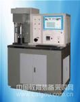 屏显式高温端面摩擦磨损试验机