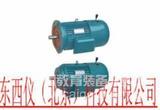 印刷機送(收)紙專用制動三相異步電動機0.37KW