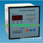 无功功率自动补偿控制器(液晶显示) 型号:NDX-JKL4D