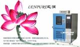 2016林频仪器高低温冲击测试箱价格表