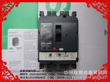 施耐德塑壳断路器、PLC、交流接触器