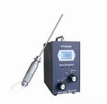 PTM400-Ex便携式可燃气体检测仪