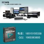 传奇非编 康能普视 edius非编 传奇雷鸣EDWS5000编辑系统