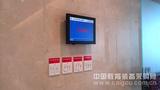 WISTOOP会议室预订管理系统