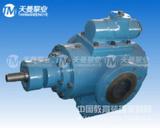 安庆HSNH三螺杆泵报价 HSNH1300-40三螺杆泵