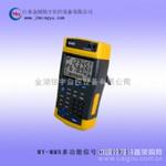 多功能信号方式校验仪,多功能信号发生器特价销售