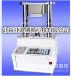 整箱抗壓試驗機/紙箱抗壓強度試驗機/紙箱抗壓強度測定儀