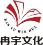 冉宇文化中國最大的圖書批發