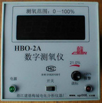 氧气分析仪 氧电极 数字测氧仪