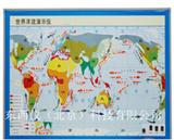 世界洋流演示器/世界洋流演示儀 wi110601