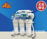 纯水机M-201(A9)