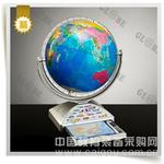 天朗紫微供应地理学习教学专用32cm学生平面政区地球仪摆件