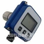 美国环球水总代理 ,GlobalWater总代理,现货供应EX80系列插入式电磁流量计