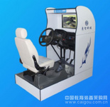 标准型汽车驾驶模拟