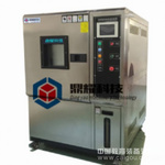 橡膠材料恒溫恒濕試驗箱高低溫濕熱老化箱