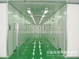 實驗室凈化潔凈工程