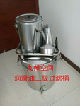 润滑油三级过滤桶生产/润滑油三级过滤器厂家