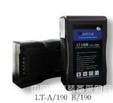 鋰明天威LT-190A專業攝像機鋰電池