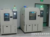广州电池高低温防爆试验箱