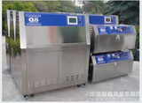 中山紫外光耐氣候試驗箱