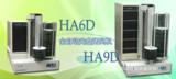 HA9D 全自动光盘拷贝机 900张光盘自动复制