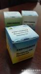 支原体PCR检测试剂盒 检测支原体污染 灵敏度高 使用方便 涵盖所有支原体种类