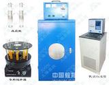 东莞JOYN品牌多试管同时搅拌光化学反应仪,高校实验专用光化学反应装置