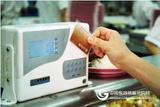 食堂IC卡消費系統、感應射頻IC卡收費