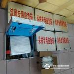 供應光纖冷接工具箱