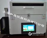 鹵酸氣體釋出測定裝置