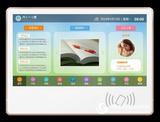 智慧校园 民谐智慧班牌 平安校园 教学教务管理系统。