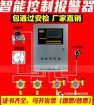 可燃气体检测报警器主机SK82